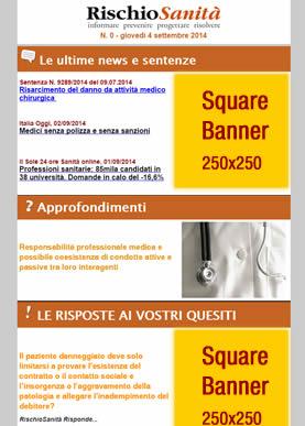 newsletter_RS_banner
