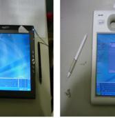 Produzione, gestione, conservazione dei documenti sanitari digitali: nuovi scenari e responsabilità