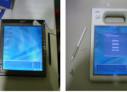 Dossier sanitario elettronico: più tutele per i pazienti
